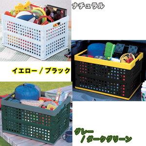 おりたたみコンテナ OC-52L 幅53×奥行36.5×高さ32.5cmアイリスオーヤマ 折りたたみコンテナ コンテナボックス 小物収納 工具 収納 工具箱 工具ケース ツールボックス おもちゃ箱 おもちゃ収納