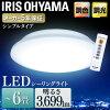 天井照明ライト省エネインテリアLEDシーリングライトメタルサーキットシリーズシンプルタイプ6畳調色CL6DL-6.0アイリスオーヤマ