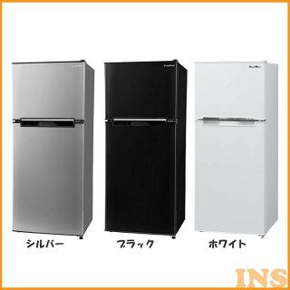 冷蔵庫冷凍庫118L2ドア冷凍冷蔵庫WR-2118SL・BK送料無料あす楽2ドア冷蔵庫2ドア冷凍庫2ドア冷凍冷蔵庫冷凍冷蔵冷凍食品一人暮らし新生活単身用シルバーブラックシンプルおしゃれ【D】