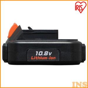 充電式リチウムイオン電池送料無料 リチウムイオン電池 電池 バッテリー 別売 オプション パーツ 別売バッテリー 専用バッテリー JID80 JCD28 充電式インパクトドライバ 充電式ドライバドリル