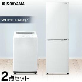 家電セット 一人暮らし 新品 2点セット 冷蔵庫162L(白)+洗濯機7kg送料無料 新生活 セット 新生活応援セット 新生活応援 冷蔵庫 洗濯機 小型 ひとり暮らし 家電 生活家電 単身赴任 静音 おしゃれ スリム アイリスオーヤマ