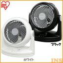 サーキュレーター 首振り 静音 扇風機 〜14畳 PCF-HD18-W・PCF-HD18-B ホワイト・ブラック Hシリーズ アイリスオーヤ…
