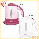 電気ケトル IKE-1001 ホワイト・ピンク アイリスオーヤマ【●2】【ホワイト:4月上旬入荷予定】