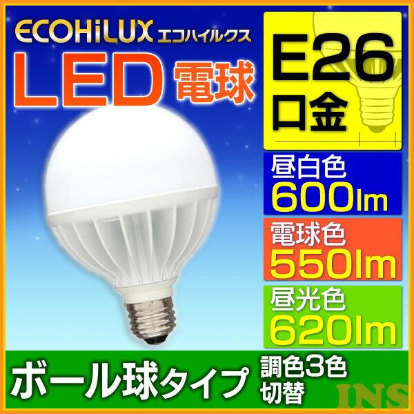【在庫限り】LEDボール球 調色3色切替 40W LDG9-G/T-V1【●2】【買】【数量限定】