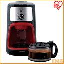 全自動コーヒーメーカー IAC-A600 アイリスオーヤマ【●10】【送料無料】