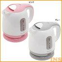 ケトル 電気ケトル KTK-300送料無料 あす楽 電気ポット 電気 湯沸しポット ポット 湯沸し器 湯沸かし器 湯沸かし湯沸…