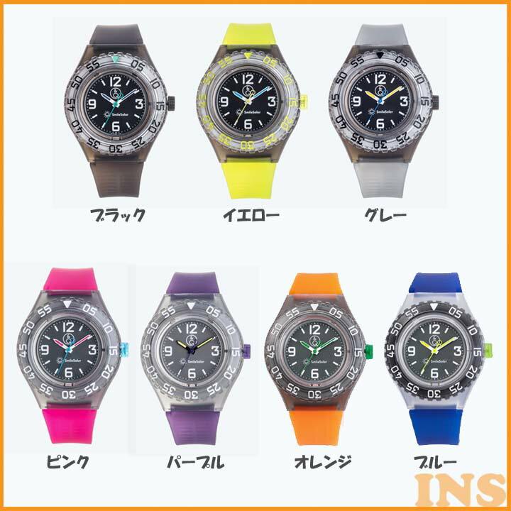 Q&Qスマイルソーラーウォッチ RP16-001・002・003・004・005・006・007腕時計 時計 ソーラー メンズ 防水 シチズンQ&Q ブラック・イエロー・グレー・ピンク・パープル・オレンジ・ブルー【D】