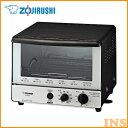 トースター 象印 オーブントースター EQ-SA22-BW送料無料 調理 料理 おしゃれ コンパクト トースト グリル グラタン …