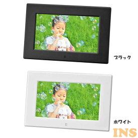 7インチデジタルフォトフレーム(800*480)2016 GH-DF7V-BKフォトフレーム 写真 画像 SDカード グリーンハウス ブラック ホワイト【TC】【B】