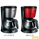 ツイスト SCG56-3-Bコーヒー コーヒー用品 ドリップコーヒー ハンドドリップ ドリッパー メリタ ジェットブラック ル…
