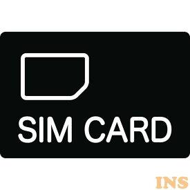 《クーポン利用で300円OFF》グローバル対応SIMカード(1GB) GS-1シムカード グローバル 海外 1GB キングジム 【D】【B】