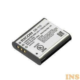 充電式バッテリー DB-110リコー バッテリー 充電式 旅行 予備バッテリー リコー 【D】