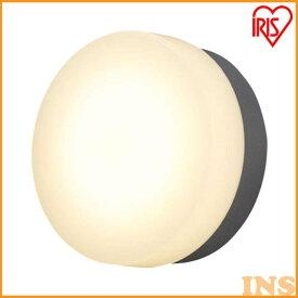 LEDポーチ灯 シルバー IRCL5N-CIPLS-BS-P【LED LEDライト LED照明 屋内 屋外 ポーチライト ポーチ灯】 アイリスオーヤマ