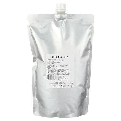生活の木 石けん用植物油 オリーブオイル・ピュア 1kg