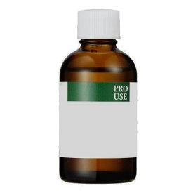 アロマオイル 生活の木 ベルガモット(フロクマリンフリー) 50ml エッセンシャルオイル 精油