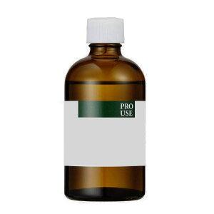 アロマオイル 生活の木 有機 ベルガモット (フロクマリンフリー) 100ml エッセンシャルオイル 精油 オーガニック