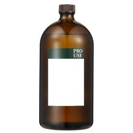 アロマオイル 生活の木 ブラックペッパー 1000ml エッセンシャルオイル 精油 【PRO USE】 大容量