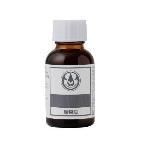 キャリアオイル 生活の木 オリーブスクワラン 25ml 植物油