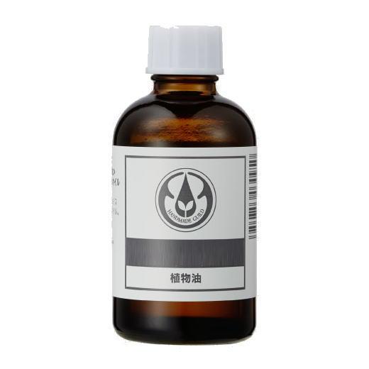 キャリアオイル 生活の木 スイートアーモンドオイル 70ml 植物油