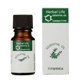 アロマオイル 生活の木 キャロットシード 10ml エッセンシャルオイル 精油