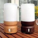 【送料無料/精油よりどり3本付き】[NEW]アロマランプディフューザー〜aroma lamp diffuer〜【精油〜選べる3本[各5ml]…
