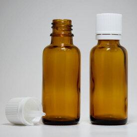 茶色 遮光 ガラス瓶 30ml(1本/白キャップ/ドロッパー付) アロマオイル 精油 エッセンシャルオイル アロモア (アロマディフューザー)に設置可能