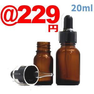 【ご奉仕品(新品)】スポイトキャップ付茶色遮光瓶20ml(黒/ガラススポイトキャップ付/オーバーキャップ付)スポイトのゴム部分は内容物によって劣化・変形する場合がございます。長期保存の場合は特にご注意ください。精油原液のみを入れないで下さい。