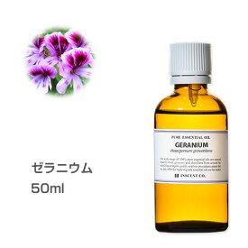 ゼラニウム 50ml 大容量 エッセンシャルオイル 精油 アロマオイル アロマ インセント【IST】