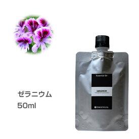 【詰替用/アルミパック】 ゼラニウム 50ml 大容量 エッセンシャルオイル 精油 アロマオイル アロマ インセント【IST】