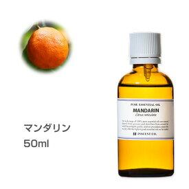 マンダリン 50ml 大容量 アロマオイル 精油 エッセンシャルオイル アロマ インセント【IST】
