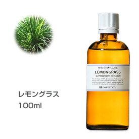 レモングラス 100ml 大容量 アロマオイル 精油 エッセンシャルオイル アロマ インセント【IST】