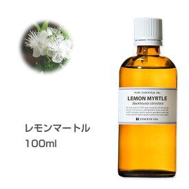 レモンマートル 100ml エッセンシャルオイル 精油 アロマオイル アロマ インセント【IST】