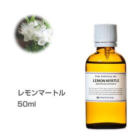 レモンマートル 50ml エッセンシャルオイル 精油 アロマオイル アロマ インセント【IST】