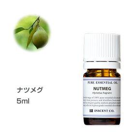 ナツメグ 5ml アロマオイル 精油 エッセンシャルオイル アロマ インセント【IST】