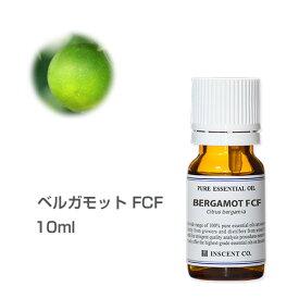 ベルガモットFCF (ベルガプテンフリー) 10ml エッセンシャルオイル 精油 アロマオイル アロマ インセント【IST】