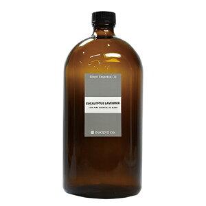 【ブレンドオイル】 ユーカリラベンダー 1000ml アロマオイル ブレンド 精油 エッセンシャルオイル 大容量 アロマ インセント
