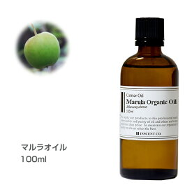 マルラオイル (オーガニック) [未精製] 100ml Marula Organic Oil キャリアオイル (植物油/ベースオイル) マルラ 【IST】