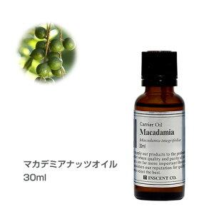 マカデミアナッツオイル [未精製] 30ml キャリアオイル (植物油/ベースオイル) マカダミアナッツオイル 【IST】