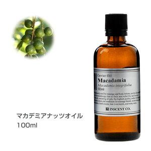 マカデミアナッツオイル [未精製] 100ml キャリアオイル (植物油/ベースオイル) マカダミアナッツオイル 【IST】