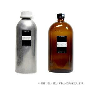 【PRO USE】ラベンダー・ブルガリア 1000ml (真正ラベンダー) エッセンシャルオイル 精油 アロマオイル アロマ インセント