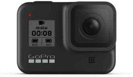 GoPro HERO8 Black ゴープロ ヒーロー8 ブラック ウェアラブル アクション カメラ CHDHX-801-FW 送料無料