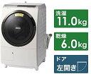 日立 11.0kg ドラム式洗濯乾燥機【左開き】ロゼシャンパンHITACHI ビッグドラム BD-SX110CL-N 送料無料