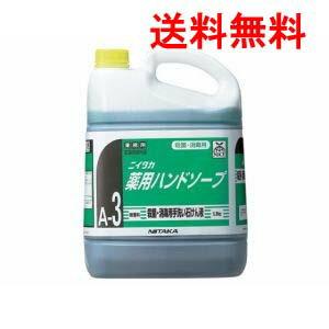 ニイタカ 薬用ハンドソープ業務用(A-3) 5kg×3(1ケース出荷)