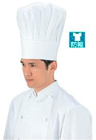 サカノ繊維 SK 11 コック帽子 M-3L