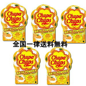 チュッパチャプス入浴剤オレンジクリームソーダ 65g×5包 【全国一律送料無料】国産 紀陽除虫菊