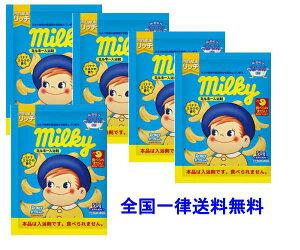 ミルキー入浴剤 ポコちゃん バナナミルクの香り×5包【全国一律送料無料】国産 紀陽除虫菊