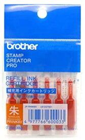 【送料無料】 ブラザー補充用インクカートリッジ6本セット朱色