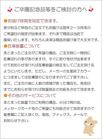 水彩絵の具セット【呉竹】期間限定大特価!全員プレゼント付き!!