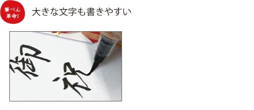 くれ竹美文字完美王【セール特価】