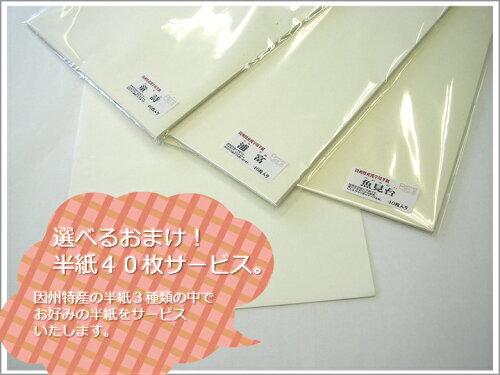 【送料無料!】呉竹書道セットGC-1460sハッピーデイライトブルー【選べる半紙のおまけ付き!】
